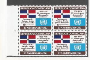 DOMINICAN REPUBLIC C283 MNH BLOCK OF 4 [D5]-1