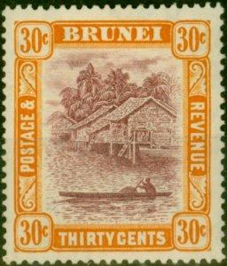 Brunei 1931 30c Purple & Orange-Yellow SG76 Fine Mtd Mint