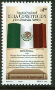 MEXICO 1933, National Symbols, Flag, Anthem, Const. MNH. VF. (69)