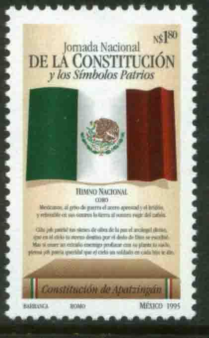 MEXICO 1933, National Symbols, Flag, Anthem, Const. MNH (69)