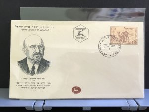 Israel 1949 1st Day Issue stamps cover  R31216