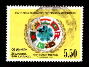 Sri Lanka 1985 SAARC 1st Summit, Flags 5.50r Scott.775 Used (#2)