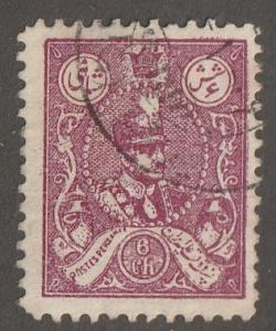 Persian stamp, Scott# 727, used hinged, 6c magenta color, L-119