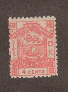North Borneo 39 - Coat Of Arms. Single. MNH. OG. #02 NOBO39
