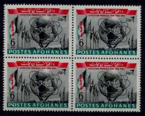 Afghanistan 677 MNH bl.of 4 NY fair SCV1