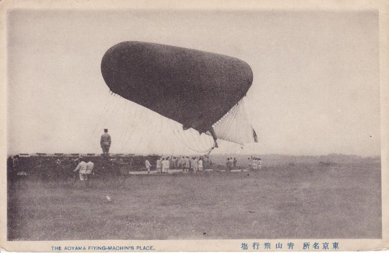 Japan 1906 Black & White Post Card of the Aoyama Airshow. Zeppelin Type