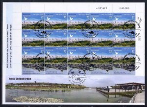 ISRAEL 2019 ARIEL SHARON PARK FULL SHEET 15 STAMPS ON FDC