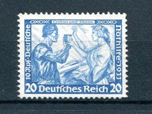 Germany #B55a  Unused VF- Lakeshore Philatelics