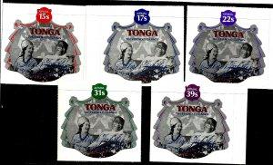 TONGA - 1977 - QEII Silver Jubilee, King of Tonga - Perf 4v Set - M N H