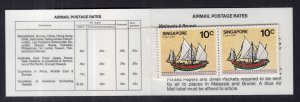 Singapore 338a Booklet MNH VF