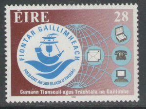 IRELAND SG839 1992 CHAMBER OF COMMERCE AND INDUSTRY MNH