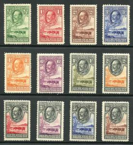 British Bechuanaland SG99/110 KGV set of 12 Fresh M/Mint