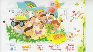 2017 Hong Kong Children's Stamps The Five Senses SS (Scott 1865) MNH