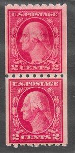 411 Unused, 2c. Washington, Paste-Up Pair,  FREE INSURED SHIPPING