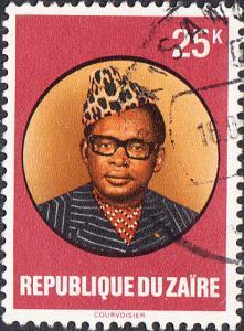 Zaire #888 Used