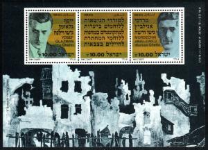 Israel 841 S/S, MNH. WWII Uprising Leaders: Glazman, Anilewicz, 1983