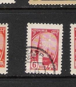 RUSSIA 2445 VFU Z3-253 A