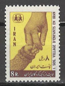 COLLECTION LOT # 5657 IRAN #1450 MnH 1967 CV+$12
