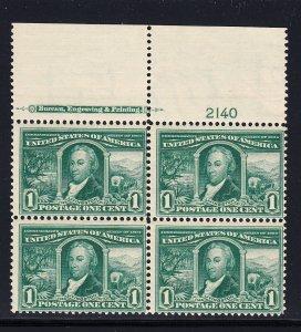 US #323 Plate block of 4, Fine NH, pristine gum.