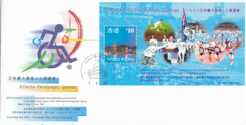 HONG KONG, 1997, ATLANTA PARAYMPIC GAMES S/S ON GPO FDC, FRESH