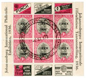 (I.B) South Africa Cinderella : JIPEX Mini-Sheet (Johannesburg 1936)