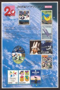1999 Japan - Sc 2703 - MNH VF - Mini Sheet - 20th century Sheet 17