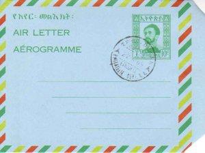 Ethiopia Higgins & Gage FG9 Used.