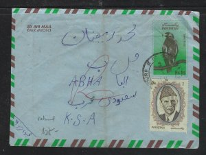 PAKISTAN  COVER (PP1404B) 1998 15R BIRD PSE+2R SENT TO SAUDI ARABIA