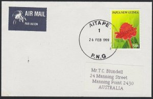 PAPUA NEW GUINEA 1999 cover with rubber cds AITAPE..........................H111