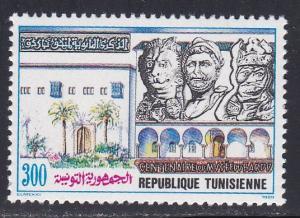 Tunisia # 970, Buildings Statues, NH, 1/2 Cat.