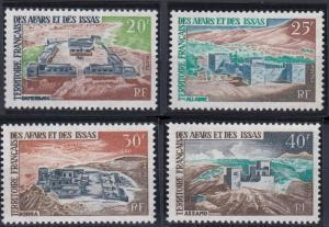 Afars and Issas 318-321 MNH (1968)
