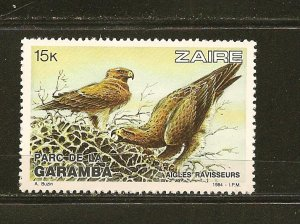 Zaire Eagles 1984 Issue MNH