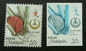 Malaysia Definitive Agro 1986 Perak Palm Oil Fruit (color proof stamp) MNH *rare