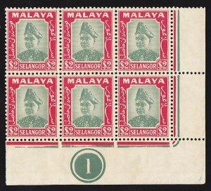 MALAYA SELANGOR 1941 Sultan $2 Plate 1 Block
