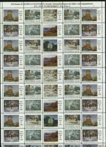 Sweden Christmas Seal 1989/90 MNH Full Sheet Folded. Paintings