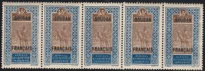 French Sudan 1921 45c Brown and Blue Strip of 5 MUH