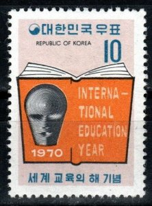 Korea #700 MNH CV $6.00 (X9766)