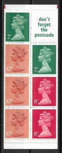 1978-79 Great Britain Commercial Vehicle Series 50p BK with Sc# MH70b pane MNH