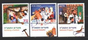 Israel. 2017. 2584-86. Religious festival. MNH.