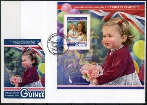 GUINEA  2017   PRINCESS CHARLOTTE'S 2nd BIRTHDAY SOUVENIR SHEET FDC