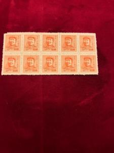 Chinese Stamp Mao Liberated Area. 5L86 Block of 10 Stamps. Perfectly Centered.