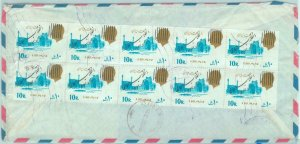 84548  - IRAQ (N) - POSTAL HISTORY - Registered Airmail COVER to  ITALY 1979