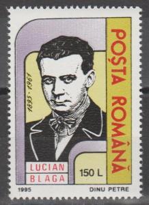 Romania #4000 MNH F-VF  (SU848)