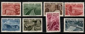 Albania Scott 491-8 Mint NH (Catalog Value $29.05)