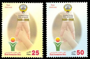 Kuwait 2002 Scott #1538-1539 Mint Never Hinged