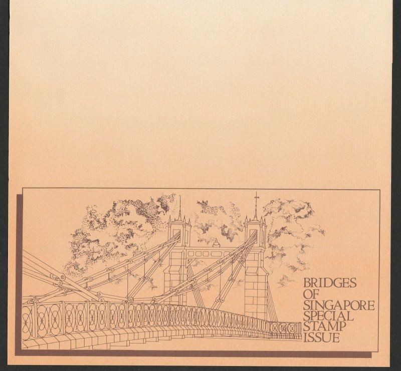 1985 Bridges of Singapore PP MNH SG#487-490