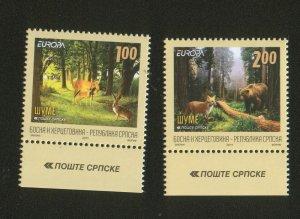 BOSNIA-SERBIA-MNH-SET-EUROPA CEPT-FAUNA-BIRDS, OWL-2011