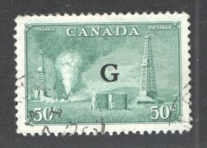 CANADA #O24 VF, Used  CV 5.50    ...   1151172/98