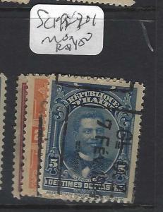 HAITI  (PP0701B)     SC 199-201   MOG