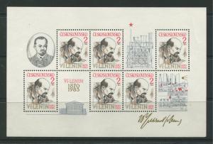 Czechoslovakia #2550  MNH Scott CV. $5.00?